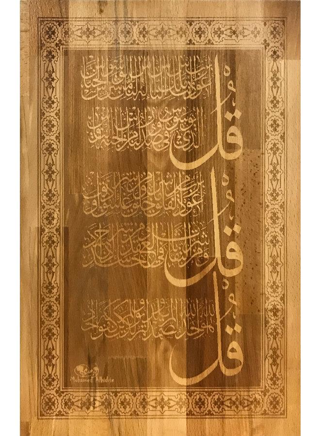 "Drie ""Qul"" soeras kalligrafie - Al Ikhlas, Al Falaq, Al Naas"
