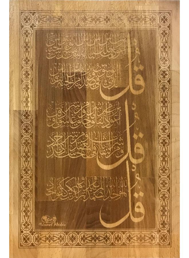 """Caligrafia de três suratas """"Qul"""" em madeira de faia - fundo escuro (vertical)"""