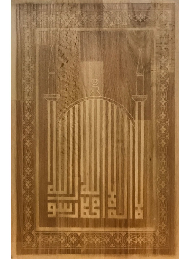 """Shahada"" caligrafia inspirada no estilo Kufi"