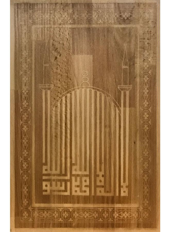 """Shahada"" inspired calligraphy in Kufi style;"