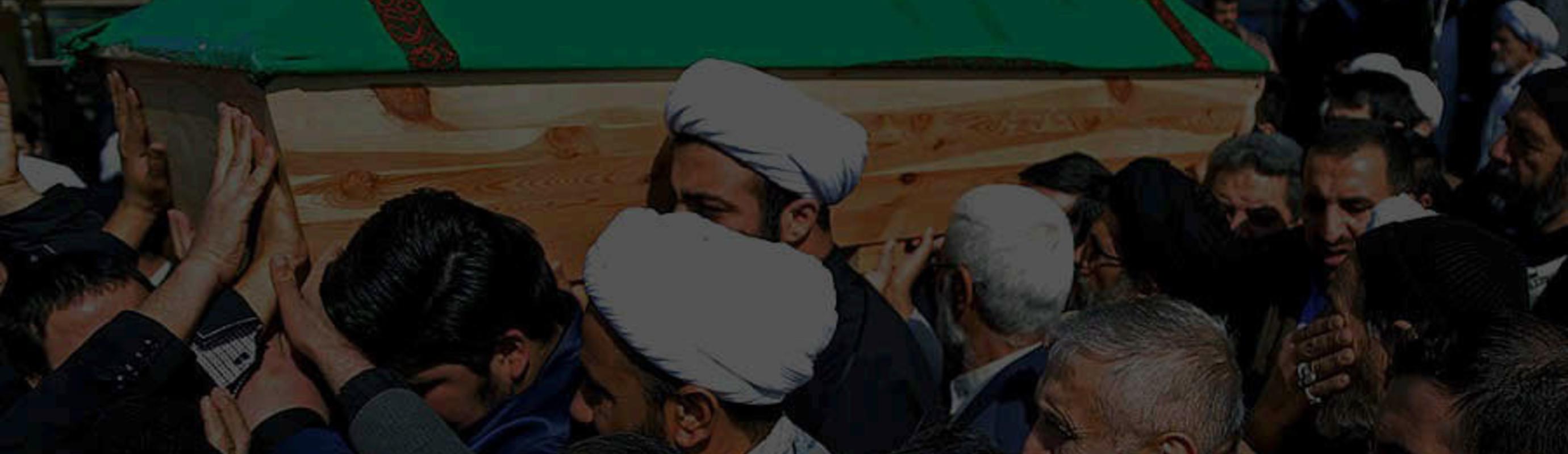 Onze oprechte condoleances voor elk hart dat de pijn voelt door het heengaan van Seyed Morteza Salehi Khansari.