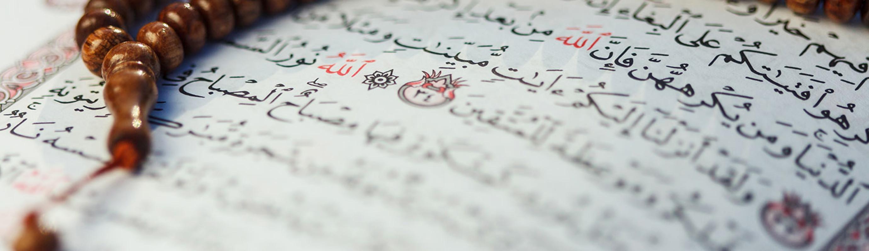 Dieper en dieper in de oneindige dieptes van de Heilige Koran..tafsir series - eerste aflevering - Farsi.