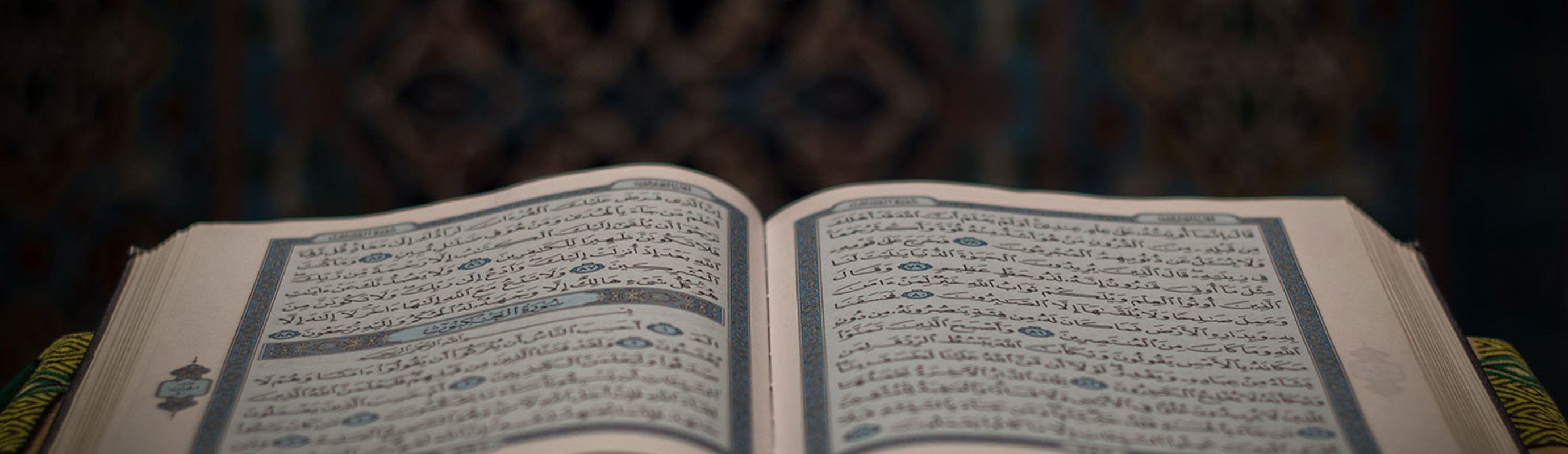 Tweede aflevering van  ´dieper en dieper in de oneindige dieptes van de Heilige Koran..tafsir series -Farsi.