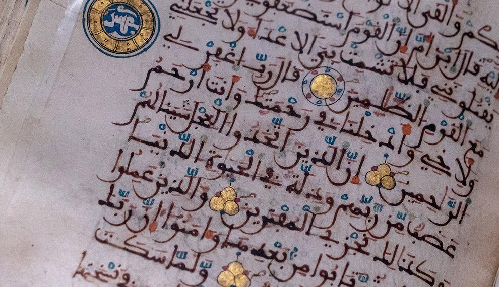 Tafsir series: dieper en dieper in de oneindige dieptes van de Heilige Koran.. aflevering 5 - Farsi+Arabisch.