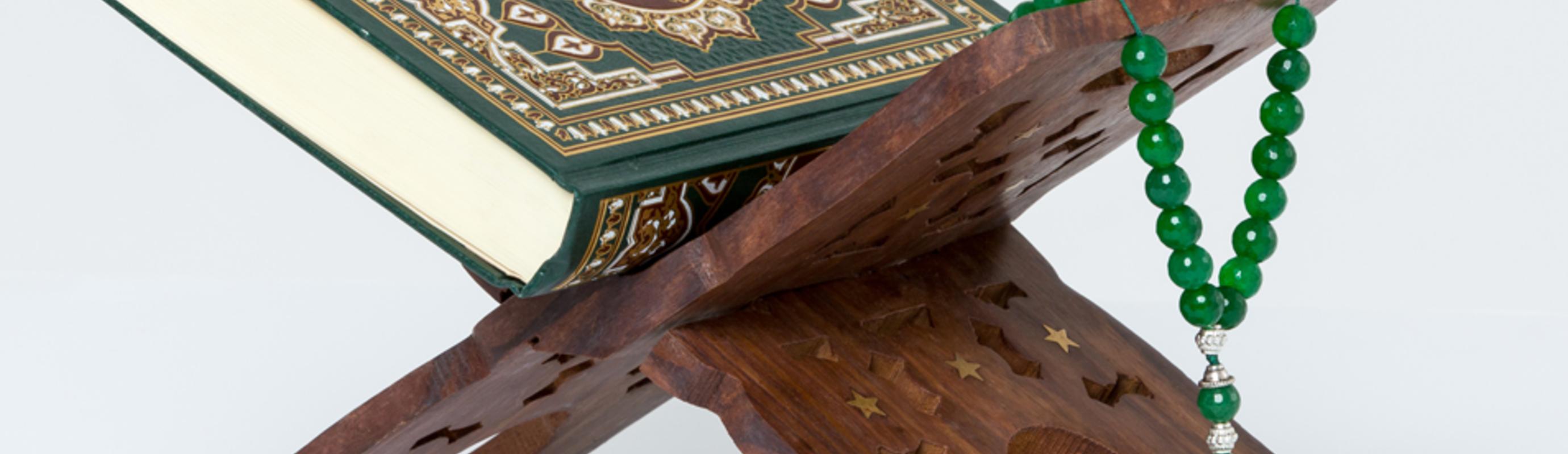Tafsir series - daily Ramadhan prayers,- (Farsi).