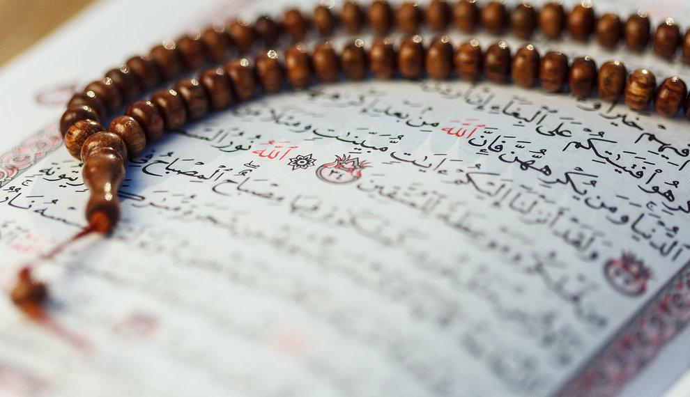 """""""..Holy Quran - tafsir series, episode 1.."""""""