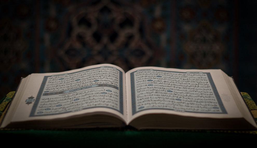 """""""..Holy Quran - tafsir series, episode 2.."""""""