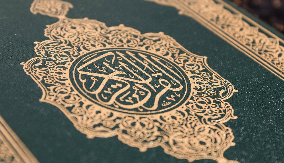 """""""..Holy Quran - tafsir series, episode 3.."""""""