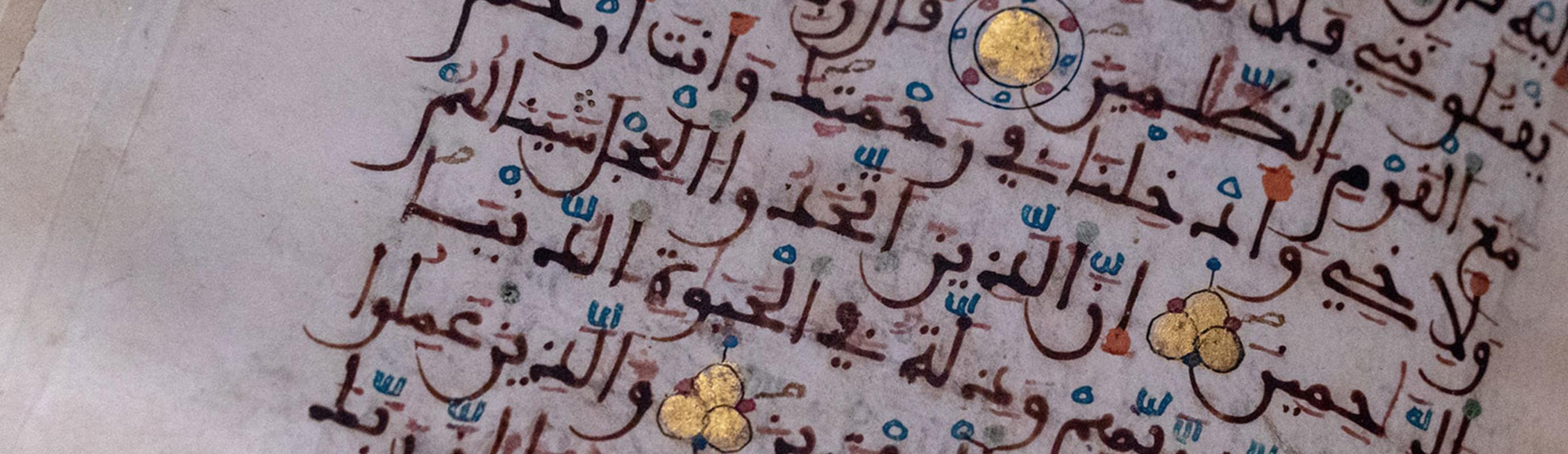 Holy Quran - tafsir series, episode 5.