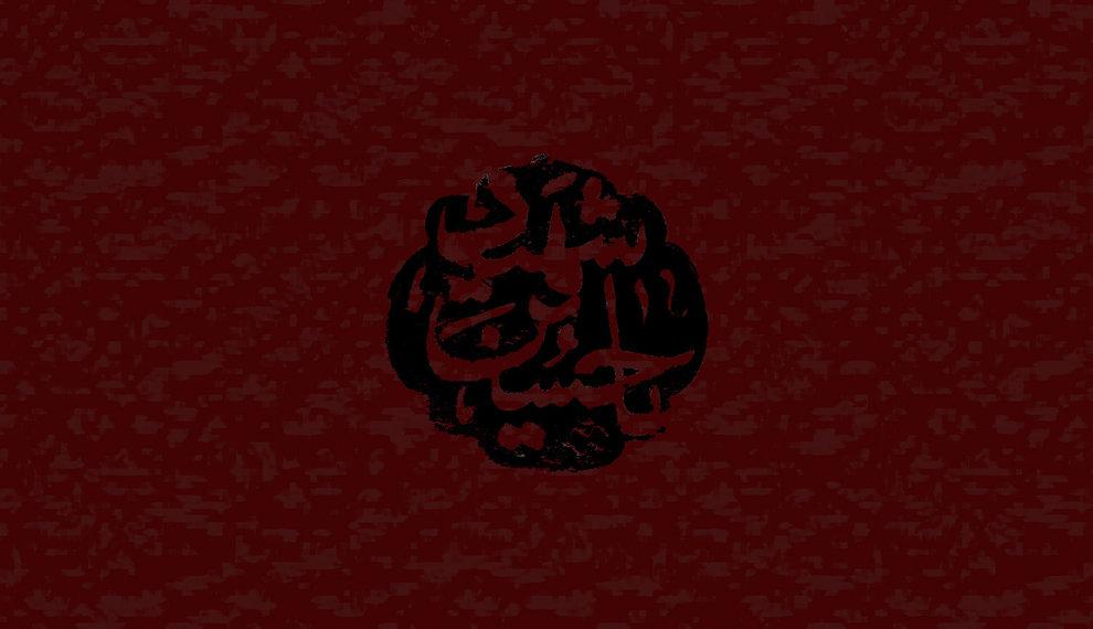 """""""..month of Muharram..historical recording full programme 2018.."""""""