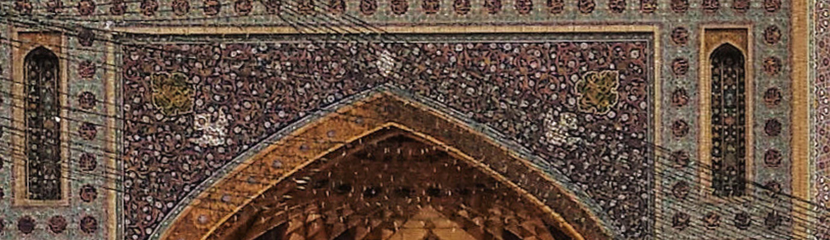 Ziarat Imam Ridha (as).