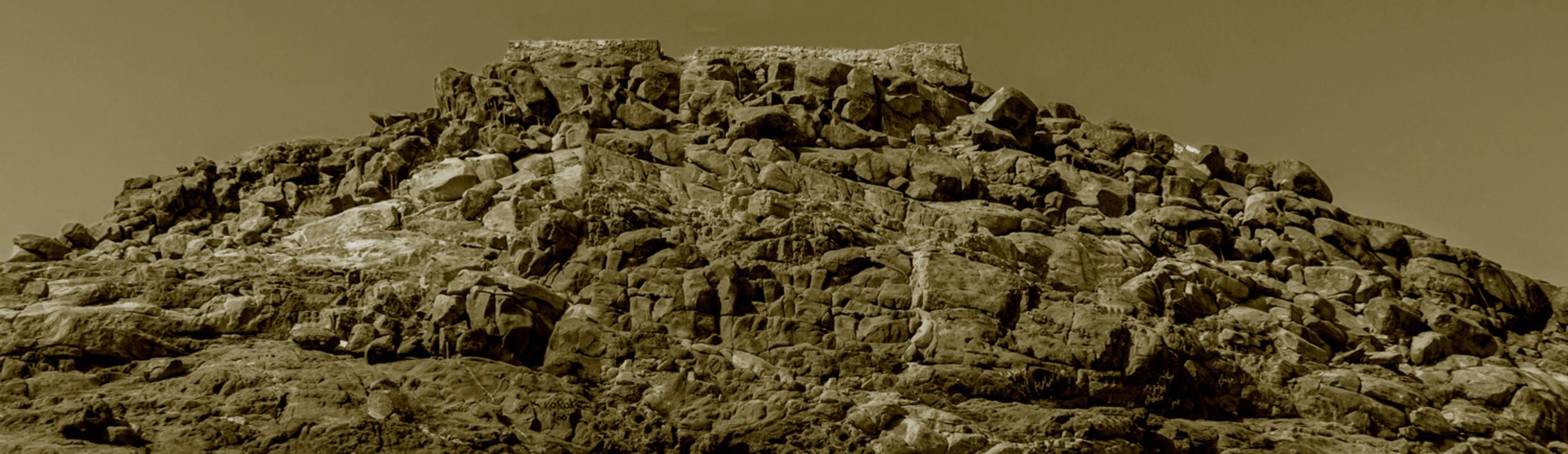 Historische opname van Dua Arafah.