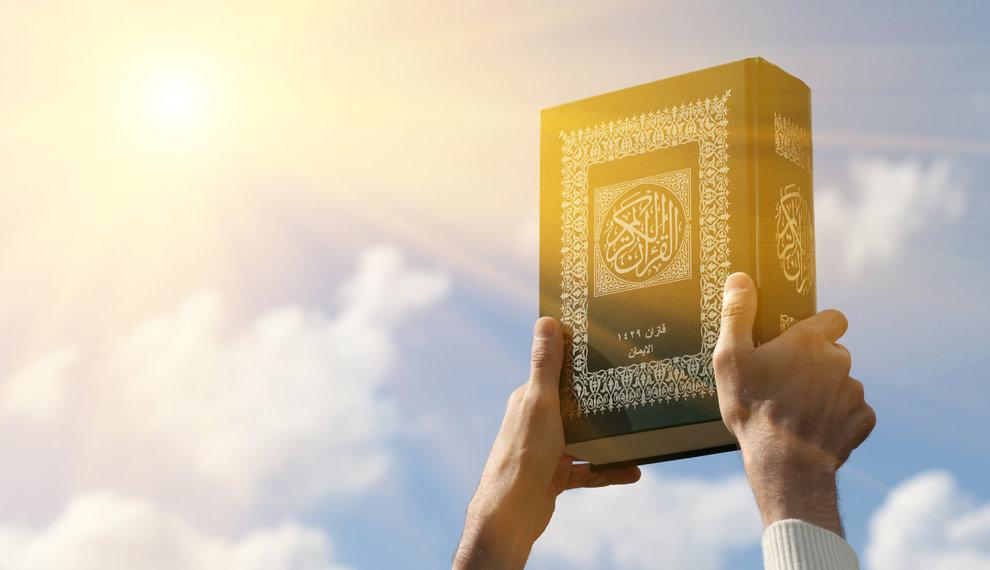 Islamitische identiteit door Sheih Ebuzer.