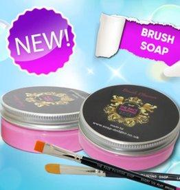 Silly Brush Brush Cleaner - warm berry 50g