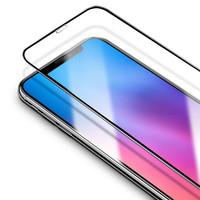 thumb-iPhone 9D beschermglas-3