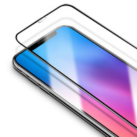 thumb-iPhone 9D Panzerglas-3
