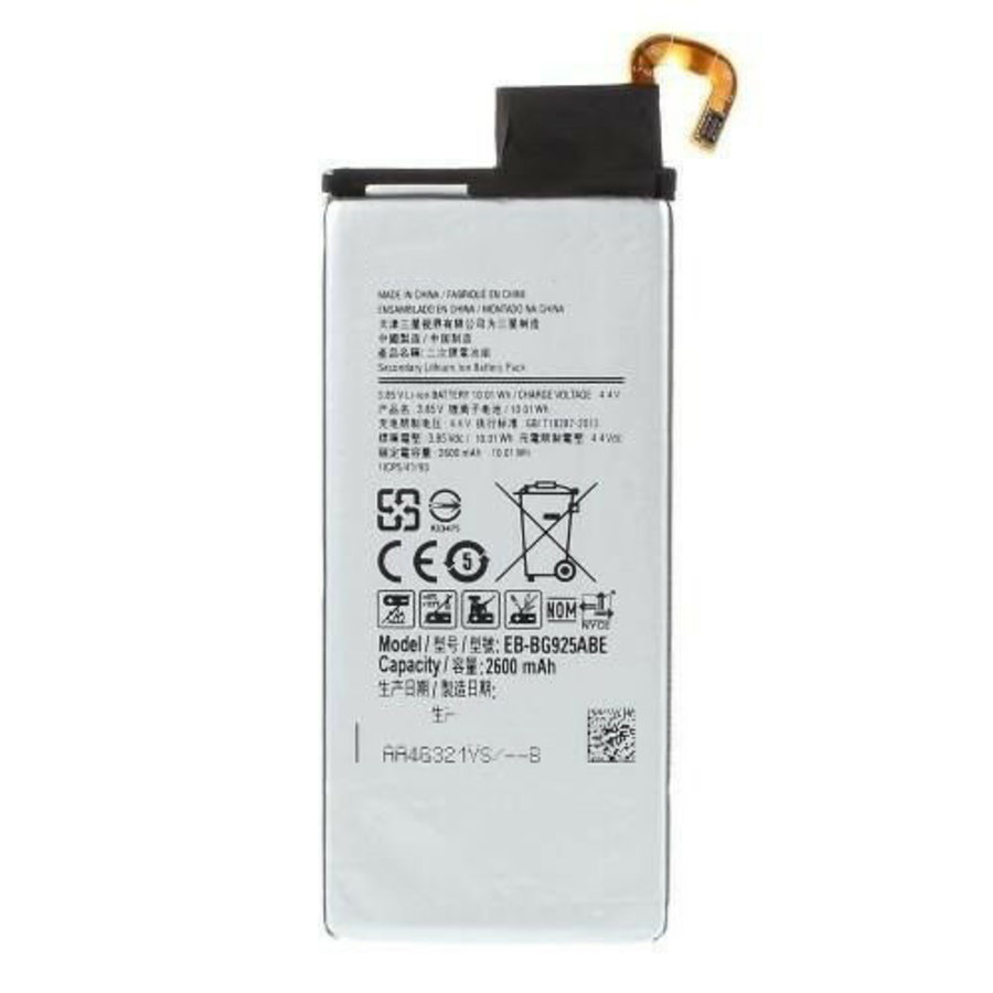 Samsung Galaxy S6 Batterij-1
