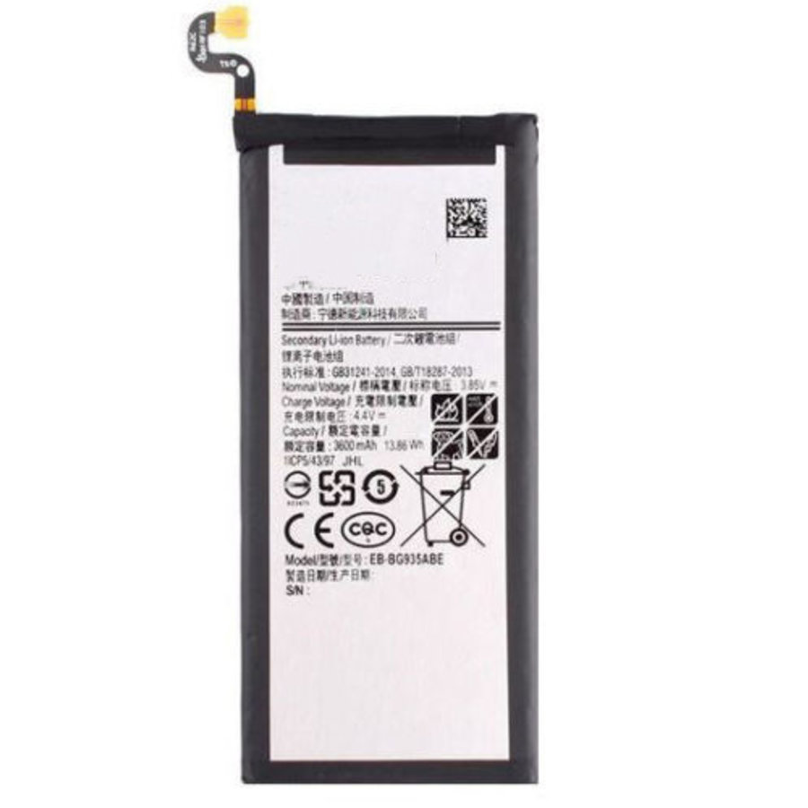 Samsung Galaxy S7 Batterij-1