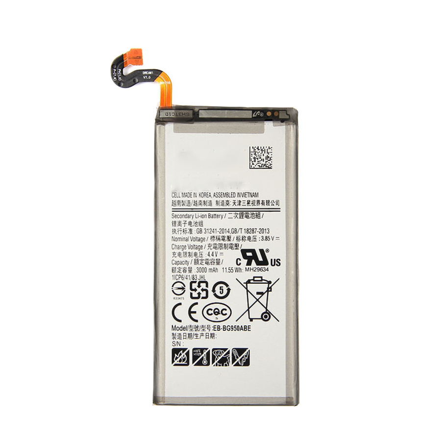 Samsung Galaxy S8 Battery-1