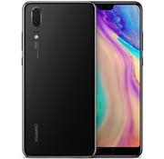 Huawei P20 dskinz back skin