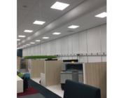 Bürobeleuchtung