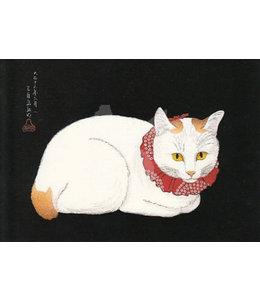 Takahashi Hiroaki Katze mit rotem Halsband