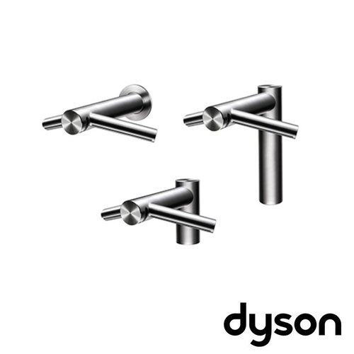 Dyson Airblade Wash + Dry hand dryer WD06 Wall mount