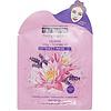 Freeman Freeman Sheet Mask Calming Lotus + Lavender Oil
