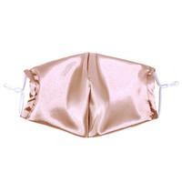 Beauty Pillow Satin Mouth Mask Peach