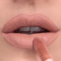 Makeup Revolution Matte Bomb Nude Charm