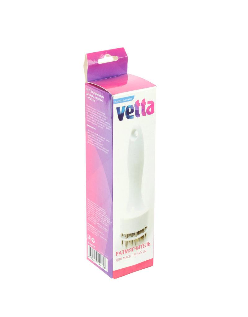 Vetta Vetta - Vleesvermalser / Vleesprikker