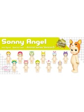 Sonny Angel Sonny Angel animal 3 special color
