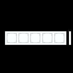 GIRA afdekraam 5-voudig horizontaal tekstkader E2 wit mat (109522)