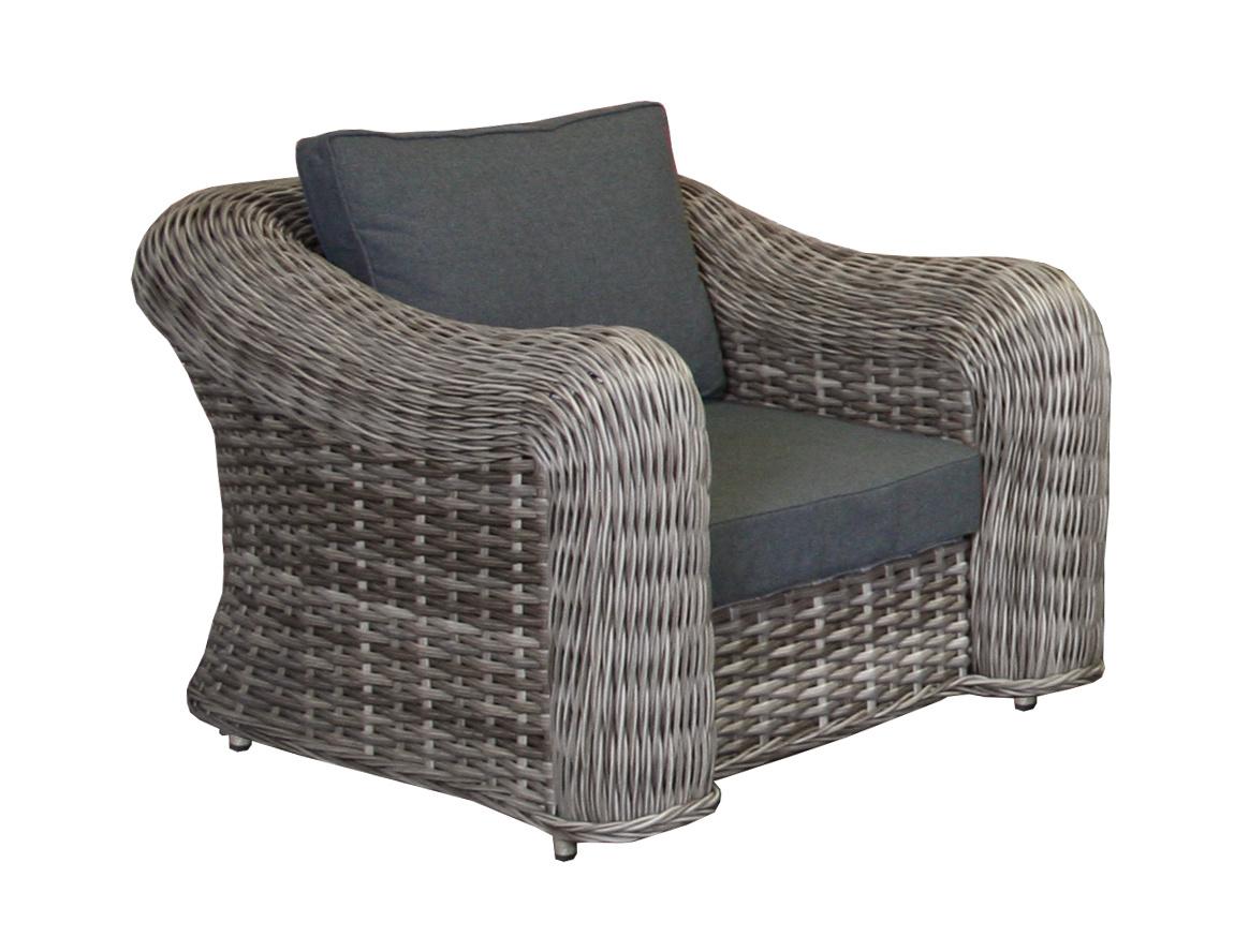 Davinci wicker stoel