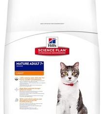 Hill's science plan Hill's feline mature light kip