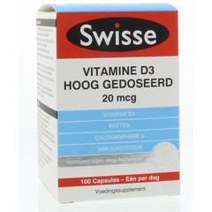 Swisse Vitamin D.