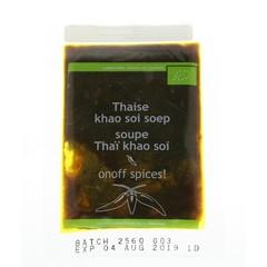 Onoff Thai Khao Soi Suppe 50 Gramm