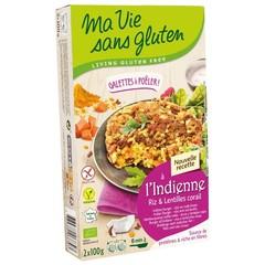 Ma Vie Sans Reisburger mit roten Linsen bio - glutenfrei 100g 2 Stück