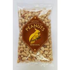 Geröstete und gesalzene Erdnüsse Bio 200 Gramm