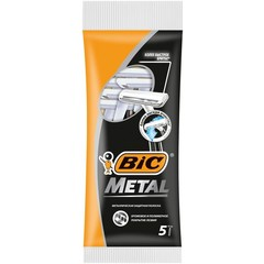 Einweg-Rasierklingen aus Metallbeutel 5-tlg