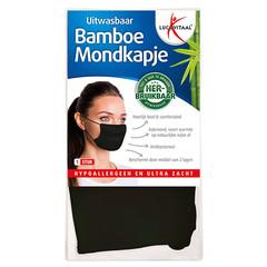 Mundkappe Bambus schwarz