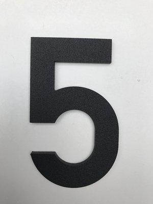 Albo Aluminium House Number - Model C32 -  number 5