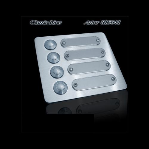 Mailbox design Sonnette Rectangle -  Appartements - Type 41 - 125 x 115 mm