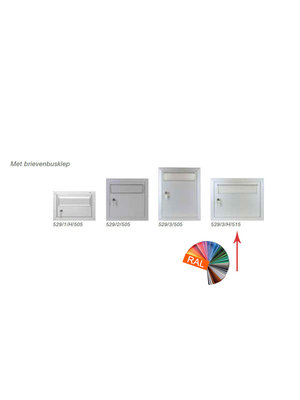 Albo Aluminium Letterbox Door - 529/3/H/515