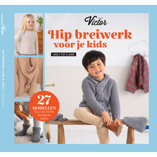 Bookzine Hip breiwerk voor je kids NL