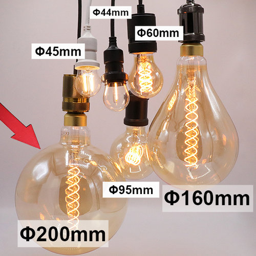 Industriële rosé gouden snoerpendel incl. 8,5W tot 10W XXXL lamp, amber glas, 2000K, Ø200