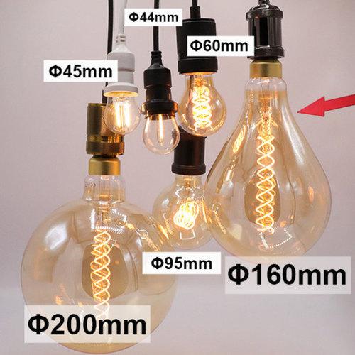 8,5W croissant spiraal lamp XXL, 2000K, amber glas Ø160 - dimbaar