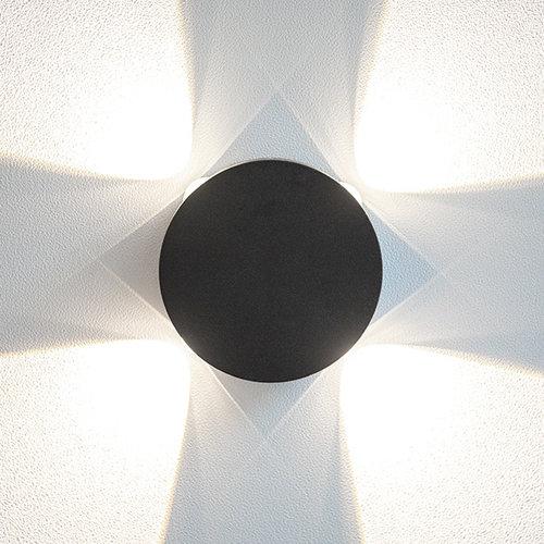 Industriële wandlamp Marine - zwart