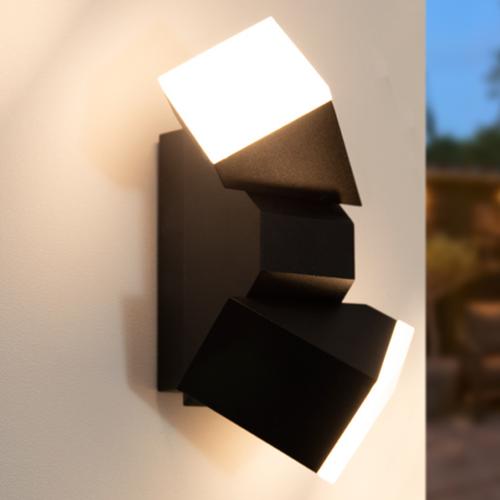 Verstelbare wandlamp Michael 2-lichts - zwart