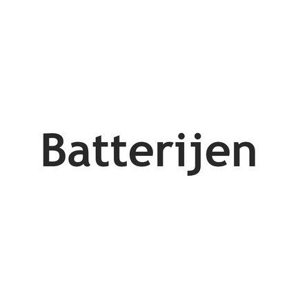 E sigaret batterij